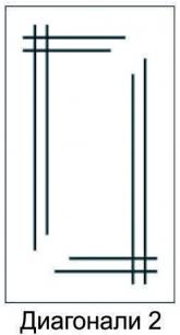 диагонали 2